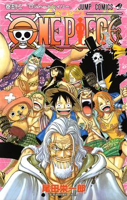 Tome 52 Couverture VO Infobox.png