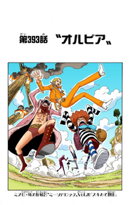 Chapter 393 Colored