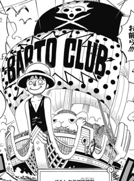 Going Luffy-senpai Manga Infobox.png