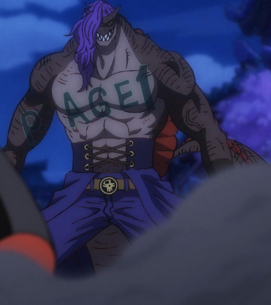 Ryu Ryu no Mi, Modelo: Espinossauro