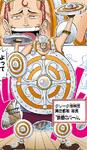 Pearl Coloré Manga 2.png