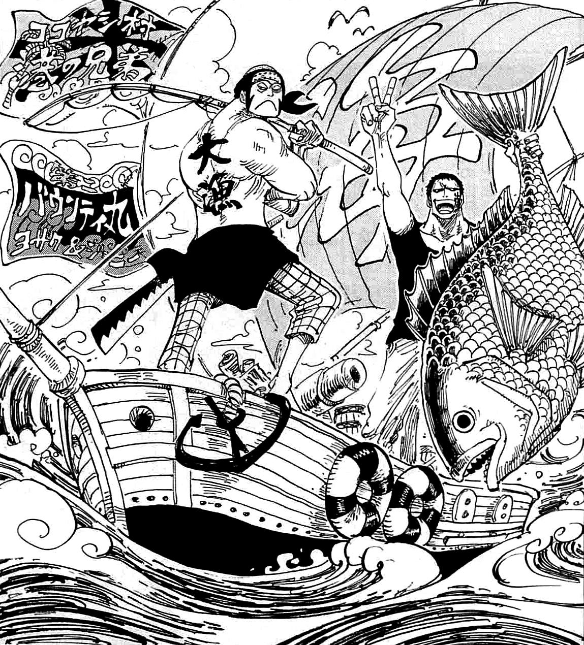 Bounty Maru
