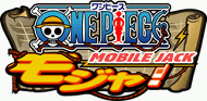 One Piece Mobile Jack