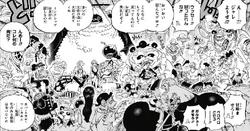 Tribu des Minks Manga Infobox.png