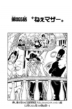 Chapter 865.png