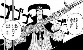 Senriku Manga Infobox.png