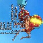 One-Piece-Abertura-18-Hard-Knock-Days-Franky-150x150.jpg