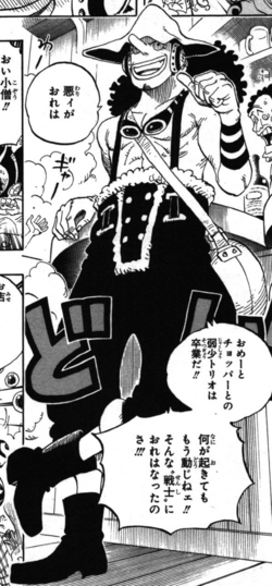 Usopp Manga Post Ellipse Infobox.png
