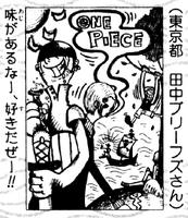 Vol. 12 UGP 108 - 5