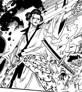Izo Manga Infobox.png