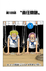 Chapter 109 Colored