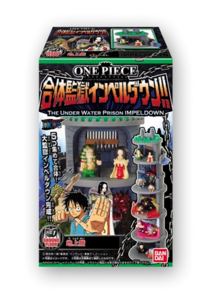 One Piece The Combining Prison Impel Down.png