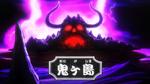 Ile Onigashima Anime Infobox.png