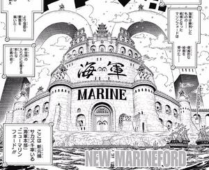 New Marine Ford Manga Infobox.png