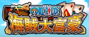 One Piece El Pirata Millonario