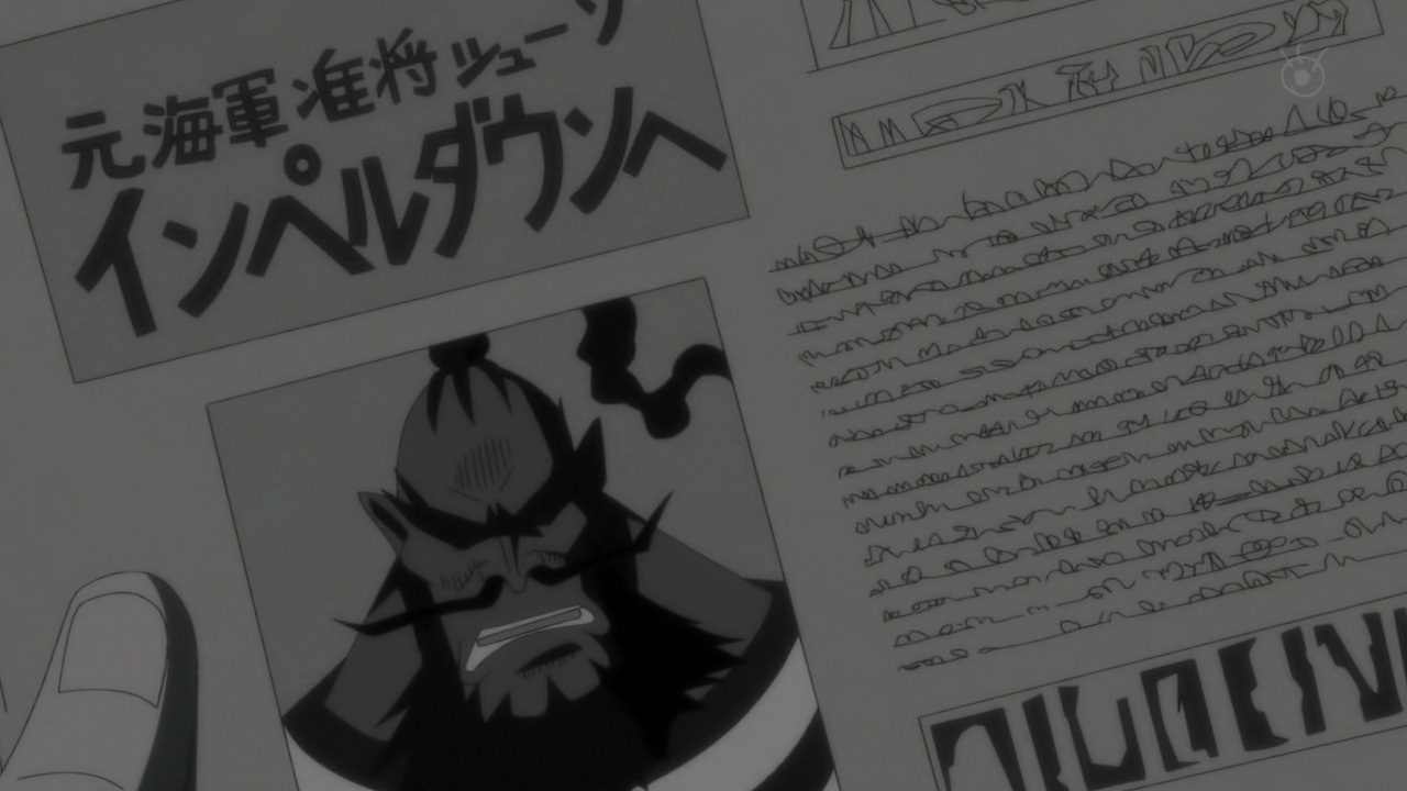 Shuzo in Newspaper.png