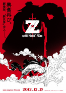 Film Z Alternative Poster