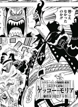 Gecko Moria Manga Post Ellipse Infobox.png