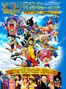 One Piece Premier Show 2011.png