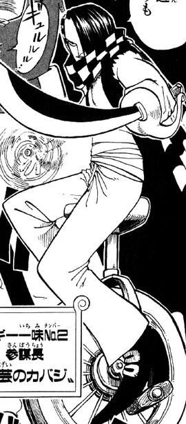 Cabaji in the manga