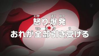 Episode 725