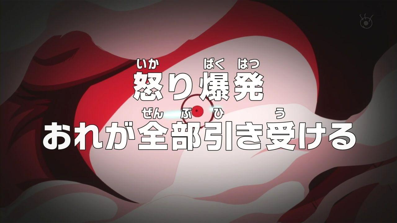 Эпизод 725