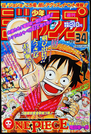Shonen Jump 1997 Issue 34.png