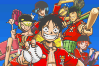 Sombrero de Paja equipo Going Baseball.png