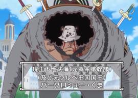 Bartholomew Kuma after the timeskip in the manga