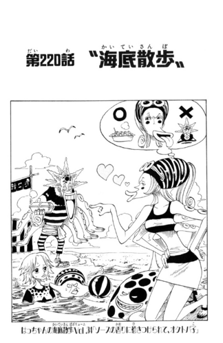 Chapter 220