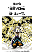 Chapter 467 Colored