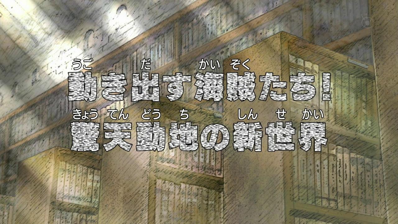 Episode 513