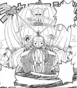 Victory Hunter Manga Infobox.png