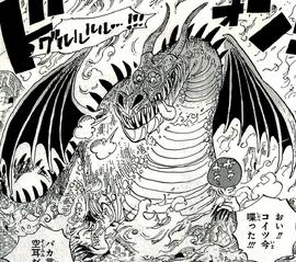 Dragon Numéro Treize Manga Infobox.png