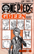 Green Cover Flap.png