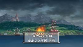 Royaume de Lulushia Anime Infobox.png
