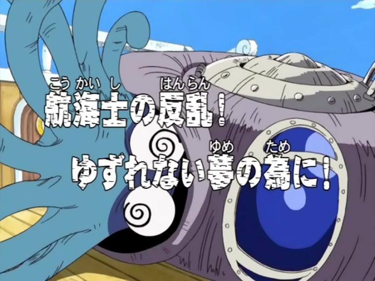 Kōkaishi no Hanran! Yuzurenai Yume no tame ni!