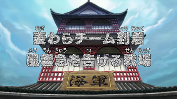 Episode 466