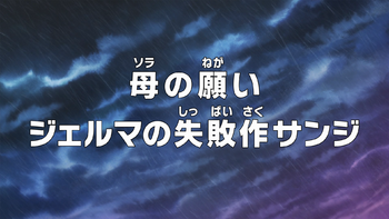 Episode 819
