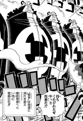 Pacifista Manga Infobox.png