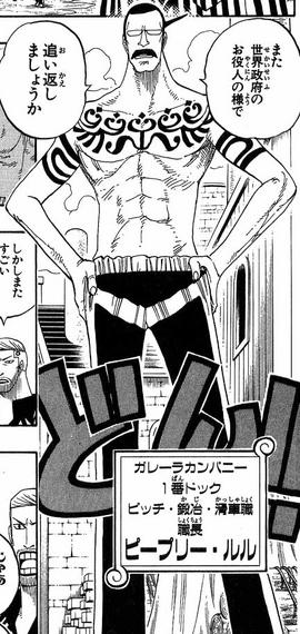 Peeply Lulu before the timeskip in the manga