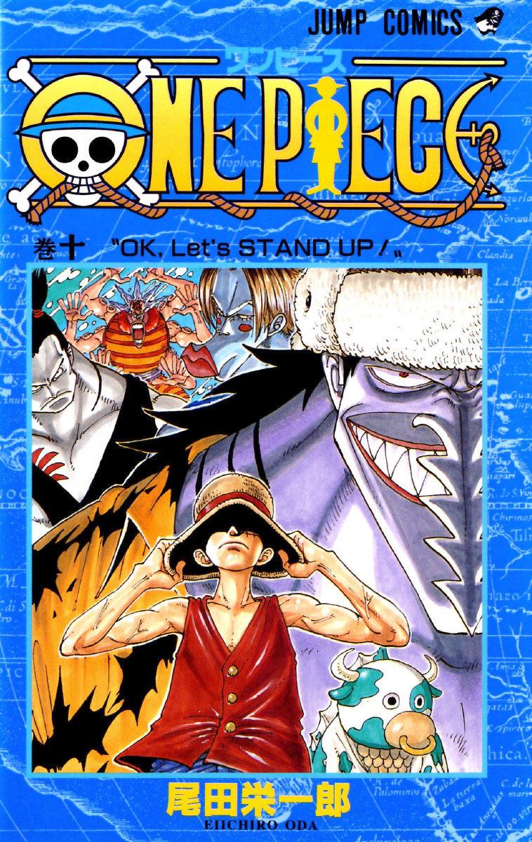 OK, Let's STAND UP! (Tankōbon)