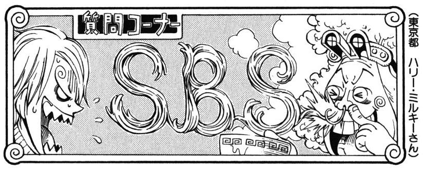 SBS Volume 51