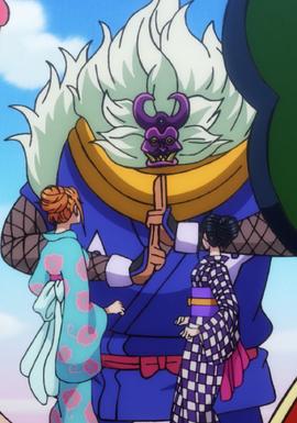 Sarutobi in the anime