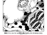 Chapter 998