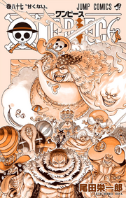 Volume 87 Inside Cover.png