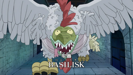 Василиск в аниме.