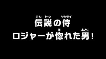 Episode 910
