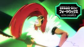 Фортрикс в аниме