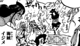 G-5 Torture Manga.png